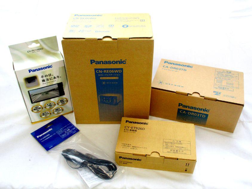 Panasonic/パナソニック≪SDカーナビステーション 200mm CN-RE06WDお得な5点セット≫ リアビューカメラ/ドライブレコーダー/ETC車載器/USBコードセット【CN-RE06WD-5S】新品 送料無料(一部エリアを除く)