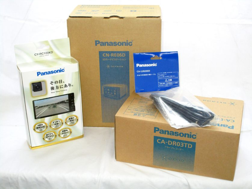 Panasonic/パナソニック≪SDカーナビステーション 180mm CN-RE06Dお得な4点セット≫【CN-RE06D-4S】新品 送料無料(一部エリアを除く)