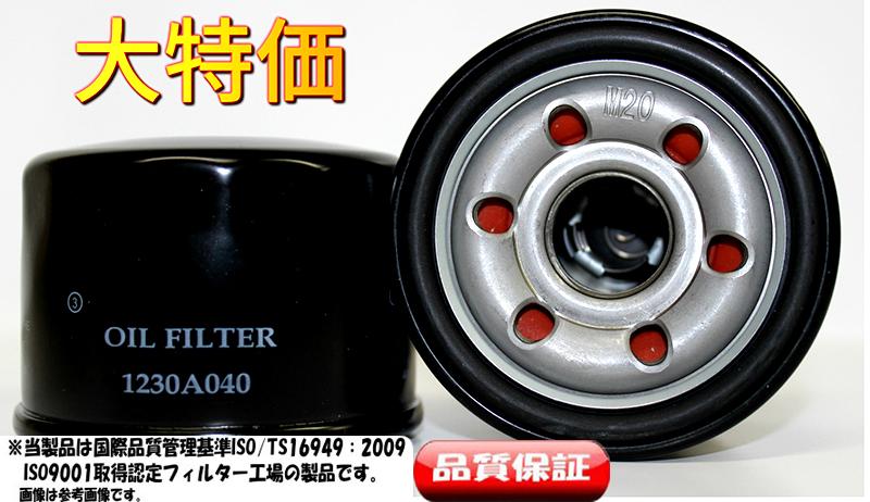 三菱 ニッサン系 メーカー直売 祝開店大放出セール開催中 オイルフィルター オイルエレメント 高さが低い完全純正互換タイプ 20個 ネジ径:M20×1.5 セットMO-18 外径:Φ68 AY100-KE005 EM-18日産純正品番:15208-6A00A 高さ:50mm