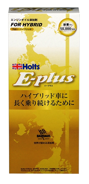 フィット アクア プリウスなどのハイブリッド エコカーにはこの一本 低粘度オイル指定のハイブリッド車に最適なオイル添加剤Holts E-plus 日本限定 ハイブリッド ホルツ 営業 MH7797 for