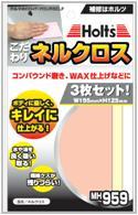 激安通販 現金特価 コンパウンド磨き WAX仕上げなどに こだわりネルクロス3枚セット
