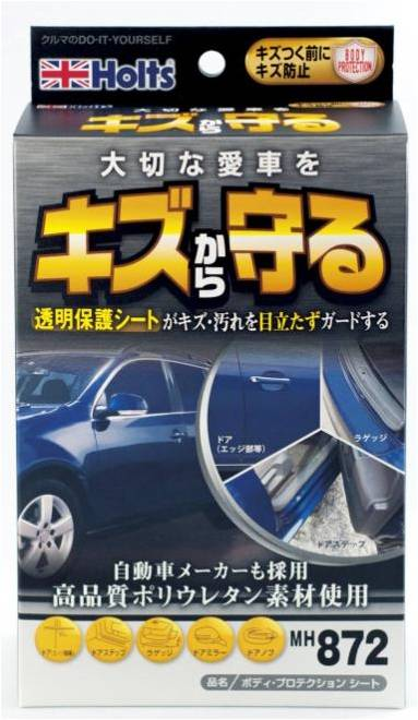 某自動車メーカーも採用の高品質ポリウレタンクリアシート ホルツ ボディ お買い得 海外限定 プロテクション シート