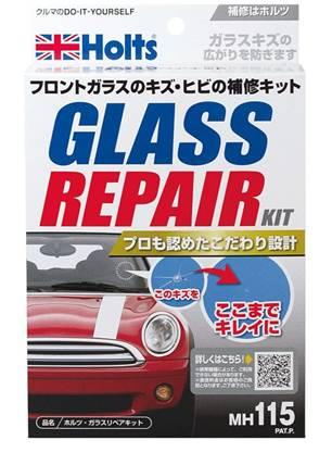 これなら出来るフロントガラスのDIY補修キットガラス交換の前に是非チャレンジを車 クルマ 飛び石 修理 在庫処分 ホルツ ガラスリペアキット 新作 大人気 MH115 リペア