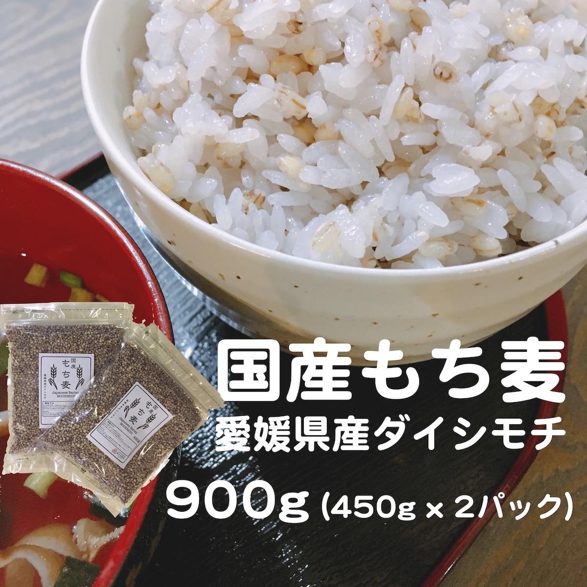 ダイエット もち 麦