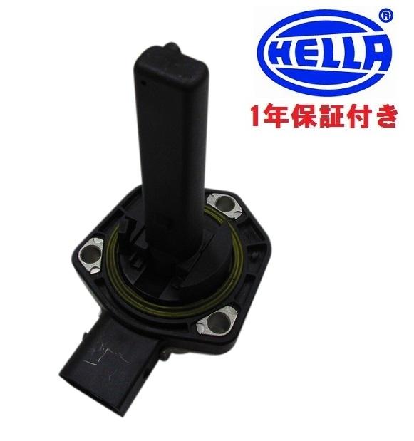 Oil level sensor new article (12617501786/6PR008324101) made in BMW E81 E87  E82 E88 E46 E90 E91 E92 E93 X1 E84 Z4 E85 E89/HELLA