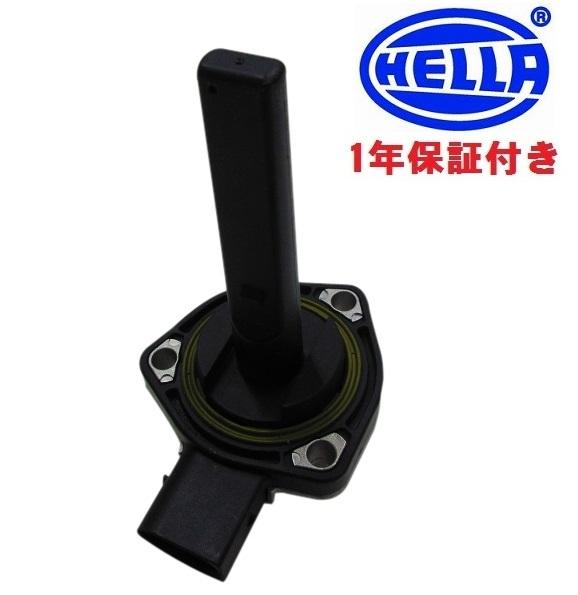 BMW E81 E87 E82 E88 E36 E46 E90 E91 E92 E93 E39 E60 E61 E38 E65 X1 E84 X3  E83 X5 E53 Z3 E36 Z4 E85 Z8 E52/ oil level sensor new article