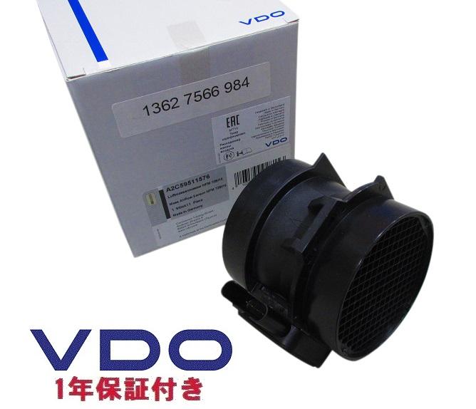 【代引き出荷可能/安心1年保証付き】1362-7566-984 VDO製 エアマスセンサー エアフロセンサー エアマスメーター エアフロメーター BMW X3 E83-2.5i Z4 E85-2.2i 2.5i