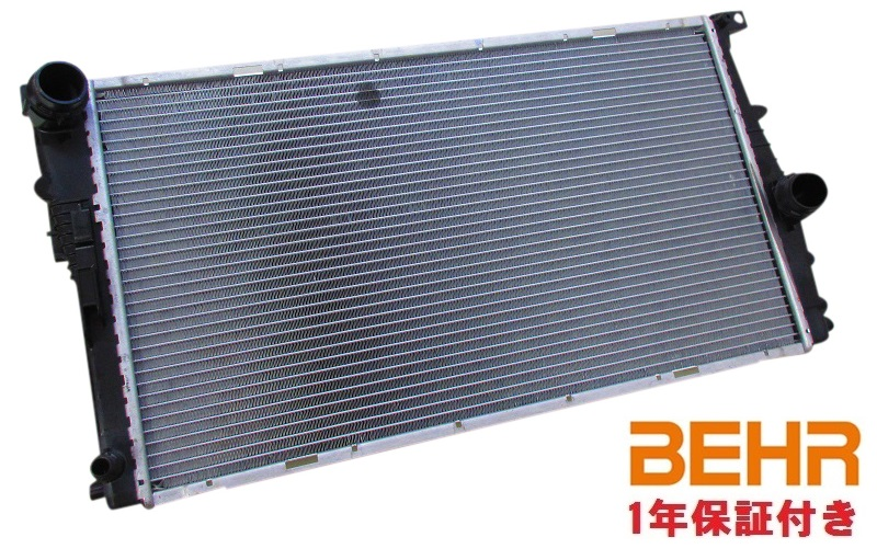 BEHR ラジエター ラジエーター 1711-8672-102 17118672102/BMW F20 F21 1シリーズ F23 F22 F87 2シリーズ F30 F31 F34 F80 3シリーズ F33 F32 F83 F82 F36 4シリーズ