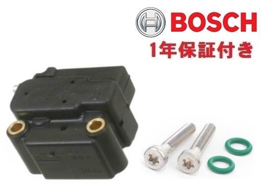 【送料無料/代引き出荷可能】BOSCH(ボッシュ)製 フューエルガバナー フューエルレギュレーター/ベンツ W126 R107 R129 W124 W201 (0000703962/F026T03002)