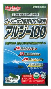 【オーサワジャパン】 アルジー100 34.8g(290mg×120カプセル)×6本買うと1本おまけ付!!《送料無料》【05P03Dec16】