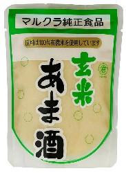 玄米あま酒・有機米使用 250g×20個セット【マルクラ】【05P03Dec16】