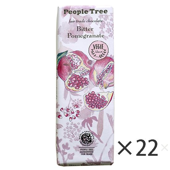 【People tree】フェアトレードチョコレート ビターザクロ 50g×22個セット フェアトレードカンパニー【05P03Dec16】