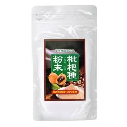 枇杷種粉末 100g×10袋・パッケージ変更予定《送料無料》【オーサワジャパン】【05P03Dec16】
