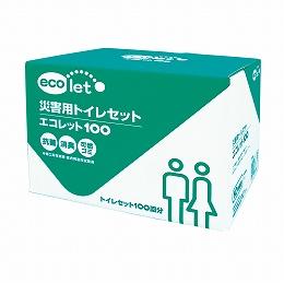 【エコワン】災害用トイレセット エコレット100【05P03Dec16】