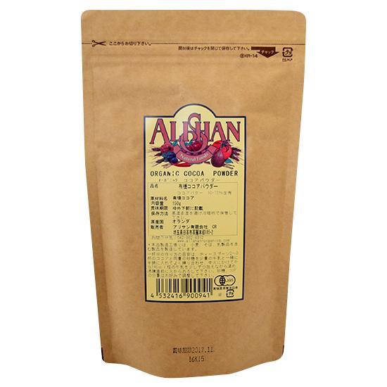 【アリサン】 D68 オーガニックココアパウダー 150g【05P03Dec16】