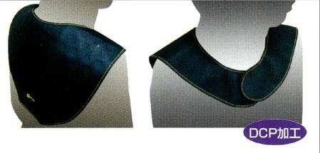 エナジーラバー ER-11 両肩サポート【05P03Dec16】