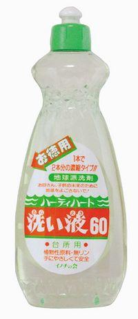 【オーサワジャパン】 洗い液60 600ml×20個セット【05P03Dec16】