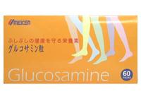 【ウメケン】 グルコサミン・粒 60g×5個セット05P03Dec16】