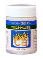 【ウメケン】 エルカルシウム顆粒 130gх5個買うと1個おまけ!!《送料無料》【05P03Dec16】