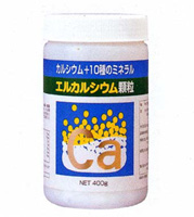 【ウメケン】 エルカルシウム顆粒 400gх6個買うと1個おまけ!!《送料無料》【smtb-T】【05P03Dec16】