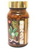 【健康フーズ】 発酵ウコン粒(250mgx300粒)×5個買うと1個おまけ!!【05P03Dec16】