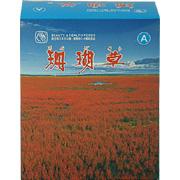 【アイリス】 珊瑚草(サンゴ草)顆粒 〔旧Aタイプ〕(2g× 180包)×7箱買うと1箱おまけ!!《送料無料》【05P03Dec16】