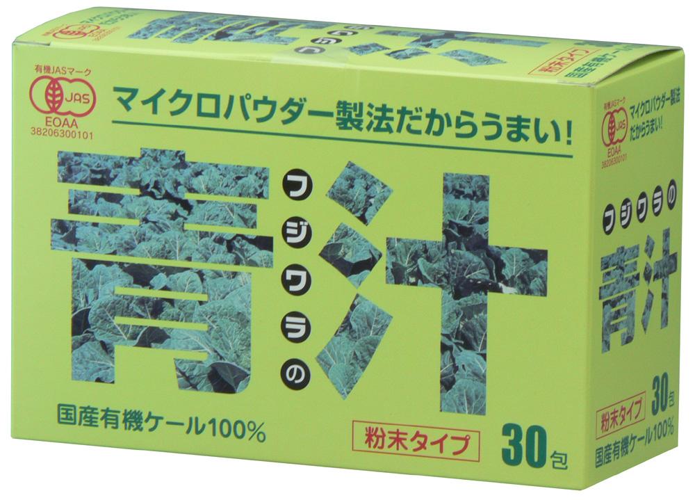 【フジワラ化学】 有機フジワラの青汁・粉末タイプ (3g×30包)×6箱買うと1箱おまけ付!!《送料無料》【05P03Dec16】
