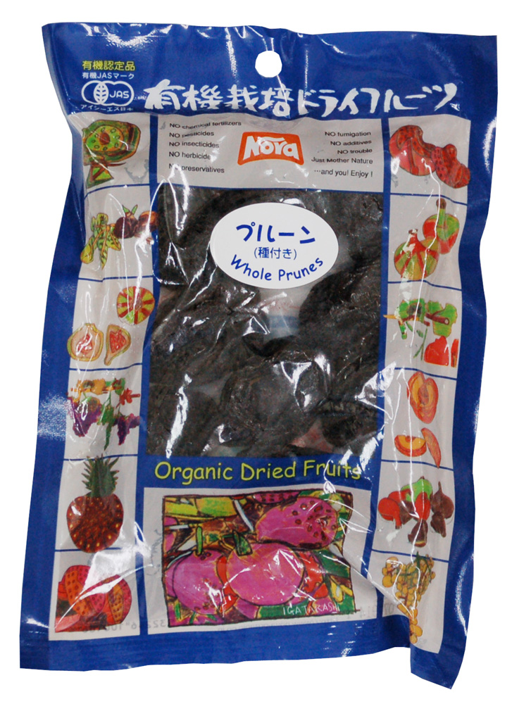 有機栽培ドライフルーツ プルーン種あり 150g【ノヴァ】【05P03Dec16】