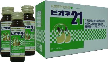 【送料無料】乳酸菌生産物質 ビオネ【ビオネ21】(50ml×10本)×5箱セット【smtb-T】【05P03Dec16】