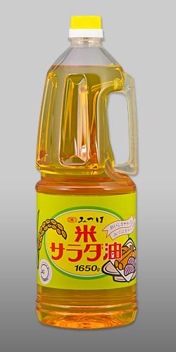 みずほ 国産 米サラダ油 ペットボトル 1650g×2個セット 無料サンプルOK 『4年保証』 みづほ 米油 別送料 05P03Dec16 こめ油 沖縄 三和油脂