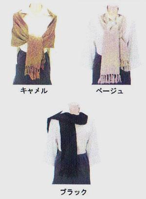 シルク&ウール変わり格子織ストール/ブラック【05P03Dec16】