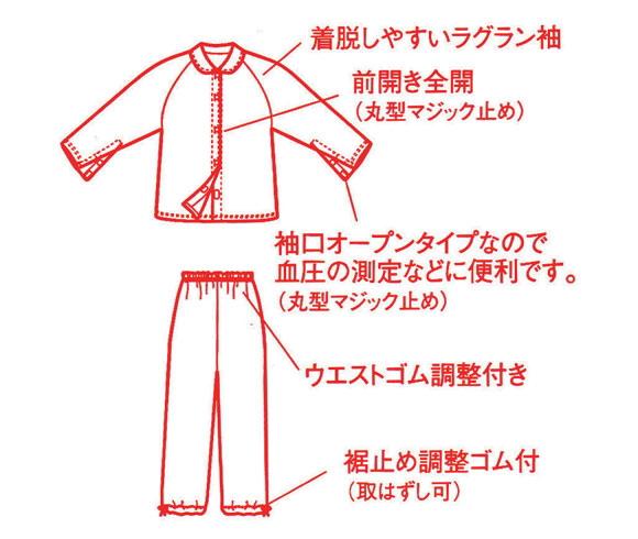 楽らくワンタッチパジャマ 紳士用ネービーL 05P03Dec16qMpGzLVSU