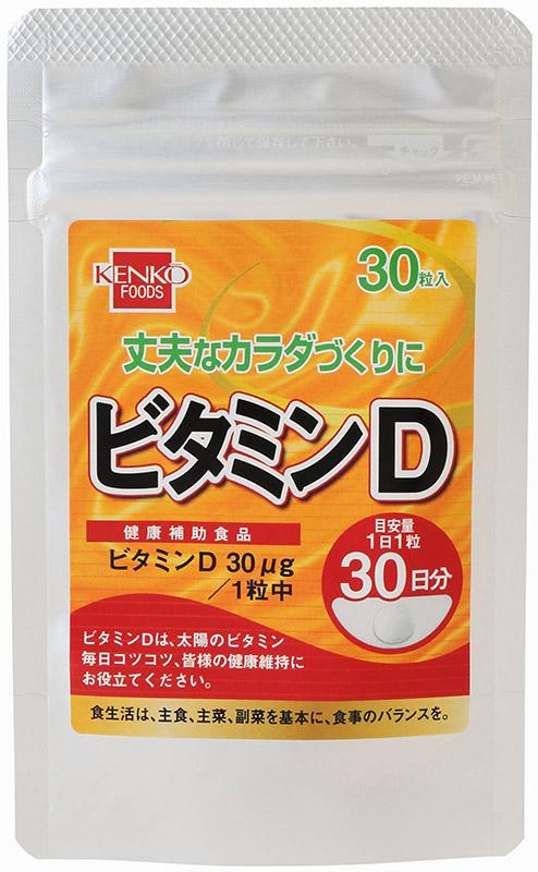 ビタミンD 6g 200mg×30粒 ×6個セット 代引不可 新入荷 大放出セール 流行 メール便対応 健康フーズ