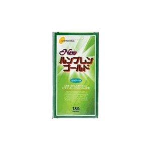 【ワキ製薬】 NEWルンブレンゴールド 180カプセル《送料無料》【smtb-T】【05P03Dec16】