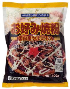 お好み焼き粉 400g・パッケージ変更【桜井食品】【05P03Dec16】