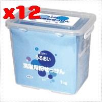 うるおい・洗濯用粉せっけん1kg×12個セット【エスケー石鹸】【05P03Dec16】