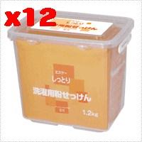 【エスケー石鹸】 しっとり・洗濯用粉せっけん 1.2kg×12個セット【05P03Dec16】