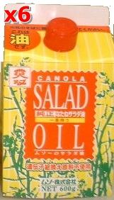 純正なたねサラダ油 600g×6本セット【沖縄・別送料】【05P03Dec16】