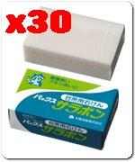 【太陽油脂】 台所用石けん・サラボン 220g×30個セット】【送料無料】【05P03Dec16】