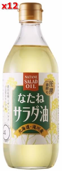 国産なたねサラダ油 450g×12本セット【マクロビオティック・ムソー】【05P03Dec16】