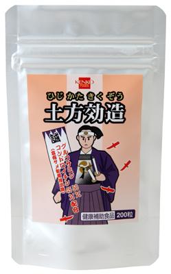 土方効造 アルミパック 日本全国 送料無料 200粒 メール便対応 同梱不可 春の新作続々 05P03Dec16 健康フーズ