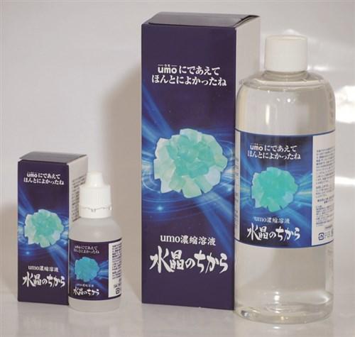 【まるも】 『水晶のちから』 水溶性 活性珪素(ケイ素)「UMO」濃縮溶液 500mL・プレゼント付き【05P03Dec16】