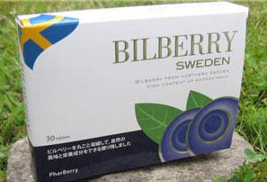 ファーベリー 『ビルベリー スウェーデン』 90粒≪お徳用≫【05P03Dec16】