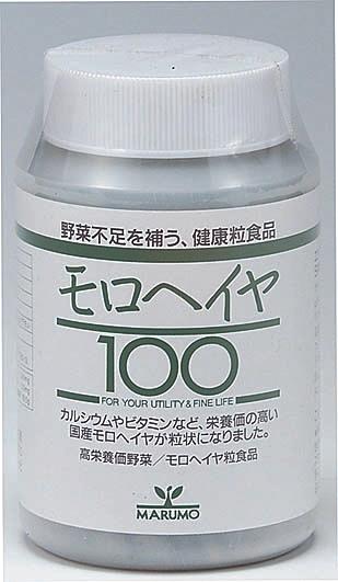 【まるも】 モロヘイヤ100 750粒(150g)★12個セット《送料無料》【05P03Dec16】