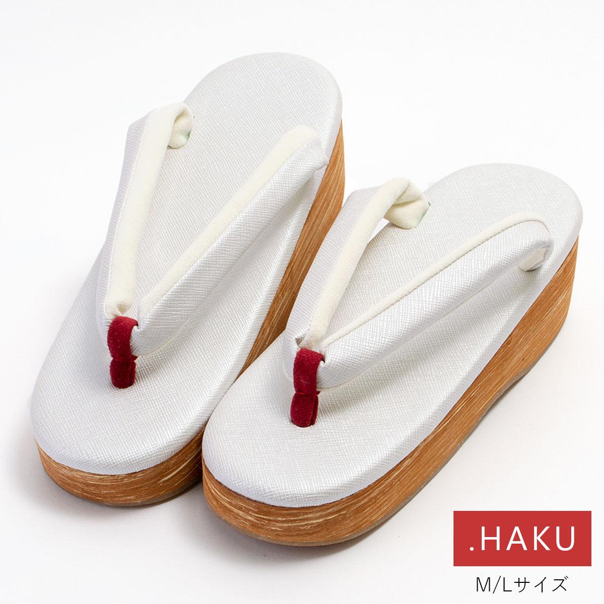 .HAKU 草履 NO.101 ホワイト|足が痛くない カジュアル草履 ウルトラスエード 疲れにくい セミフォーマル Mサイズ Lサイズ レディース 着物 おしゃれ 大きい 白 カフェ