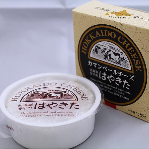 チーズ・バター>はやきた各種