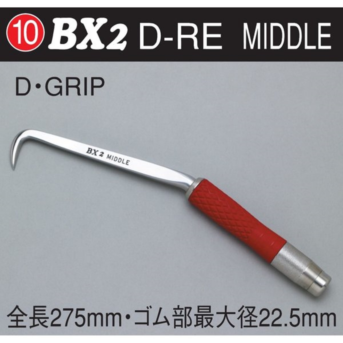 MIKI BX 2 D RE ハッカー ミドル D グリップ レッド 赤 鉄筋用作業工具 結束線 ブランド ミキ 三貴