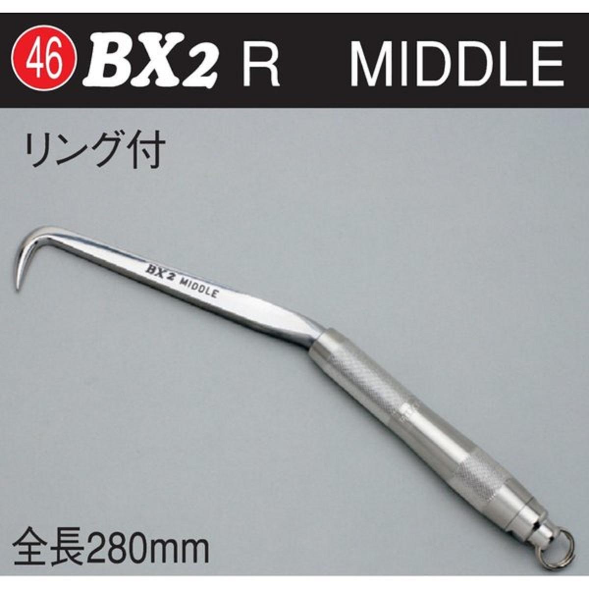 MIKI BX 2 R ハッカー ミドル リング付き  鉄筋用作業工具 結束線 ブランド ミキ 三貴