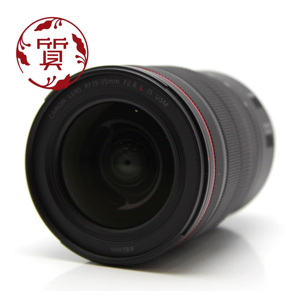 【再入荷】 【楠本質店/元住吉 L】未使用展示品 Canon IS/キヤノン デジタル一眼カメラ用レンズ F2.8 RF15-35mm F2.8 L IS USM RFマウント RF15-3528LIS【】, Explorer:ff84612f --- greencard.progsite.com