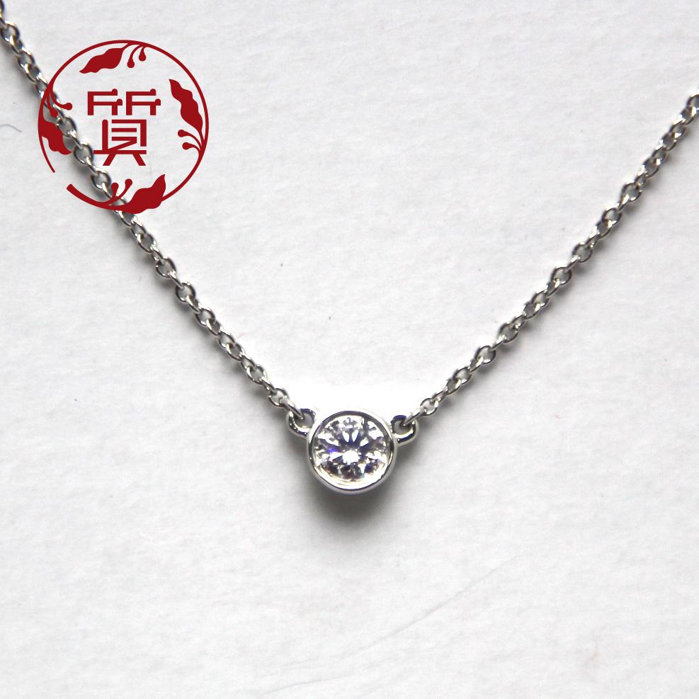 【楠本質店/元住吉】ティファニー Pt950 バイザヤードネックレス ダイヤ約0.20ct【中古】
